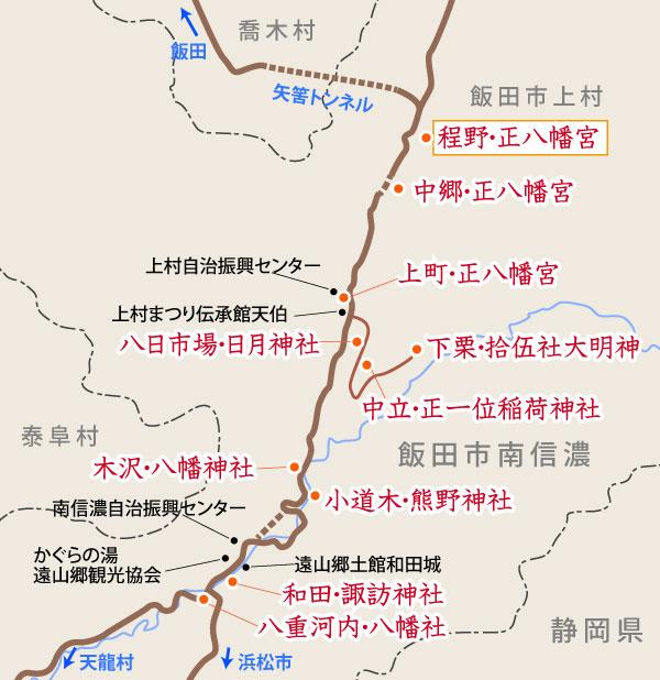 程野map