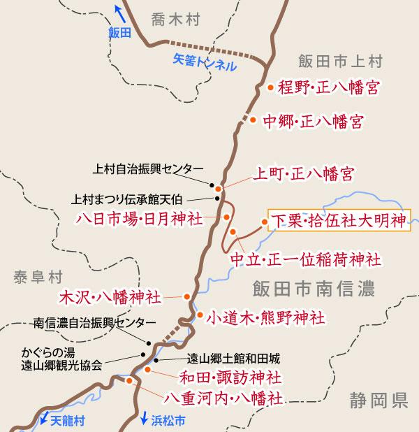 下栗map