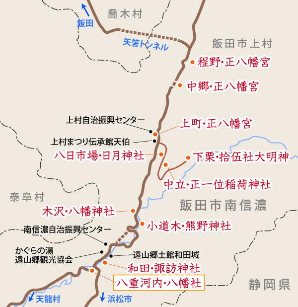 八重河内map