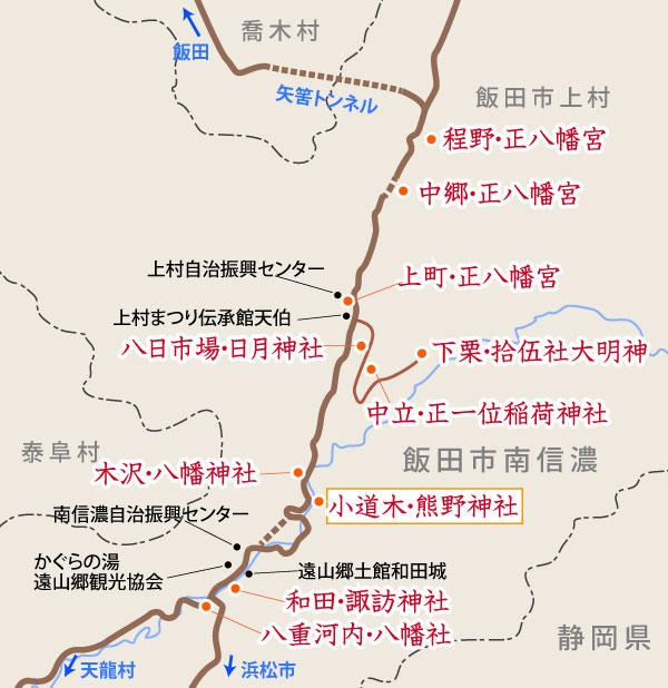 kodou-map