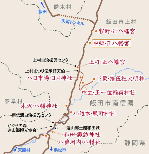 nakagou-map