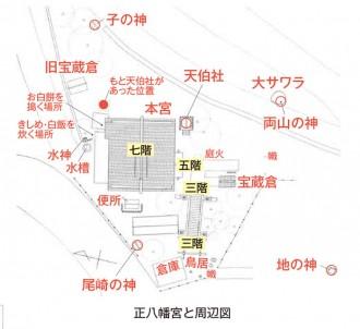 nakagou006